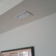 Ceiling Cropped